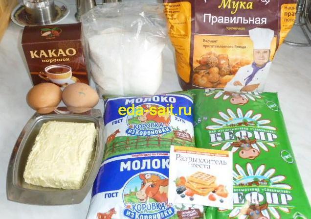 Торт с какао продукты для приготовления