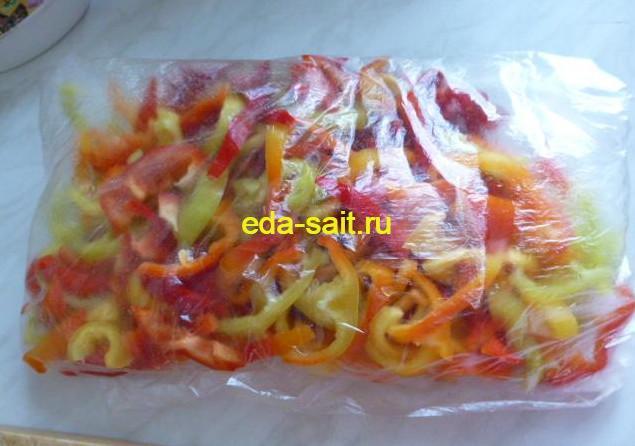 Замораживаем болгарский перец