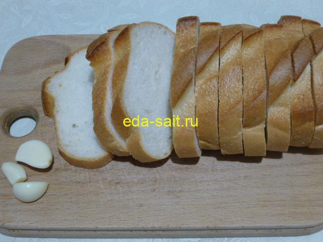 Батон для приготовления бутербродов со шпротами и помидорами