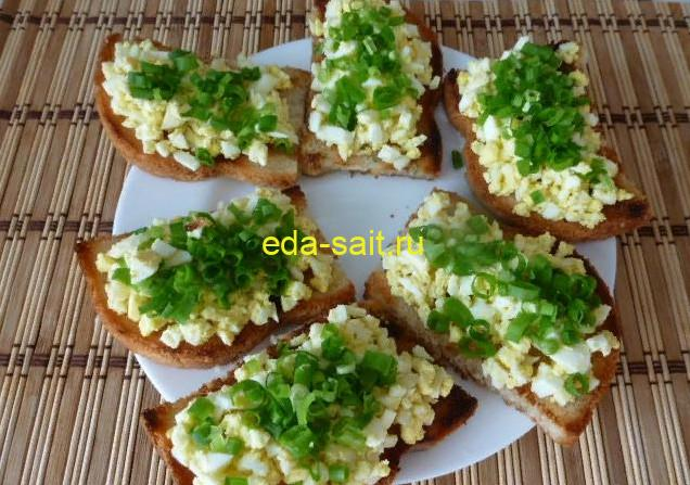 Бутерброды с яичным паштетом