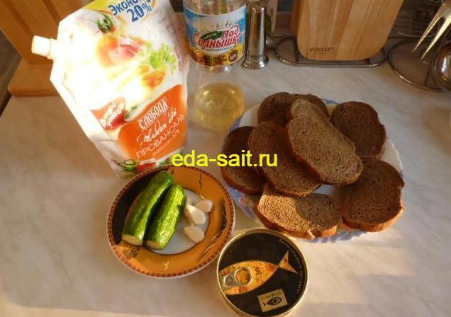 Бутерброды со шпротами продукты для приготовления