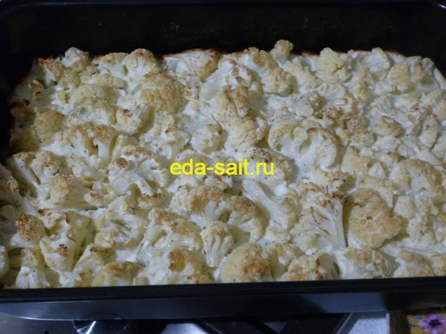 Цветная капуста со сметаной и яйцами