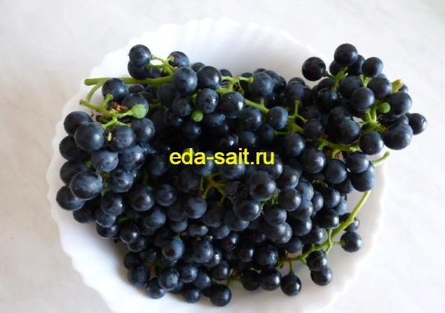 Виноград для приготовления компота