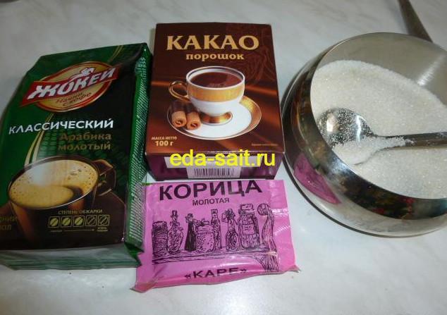 Кофе с корицей и какао ингредиенты