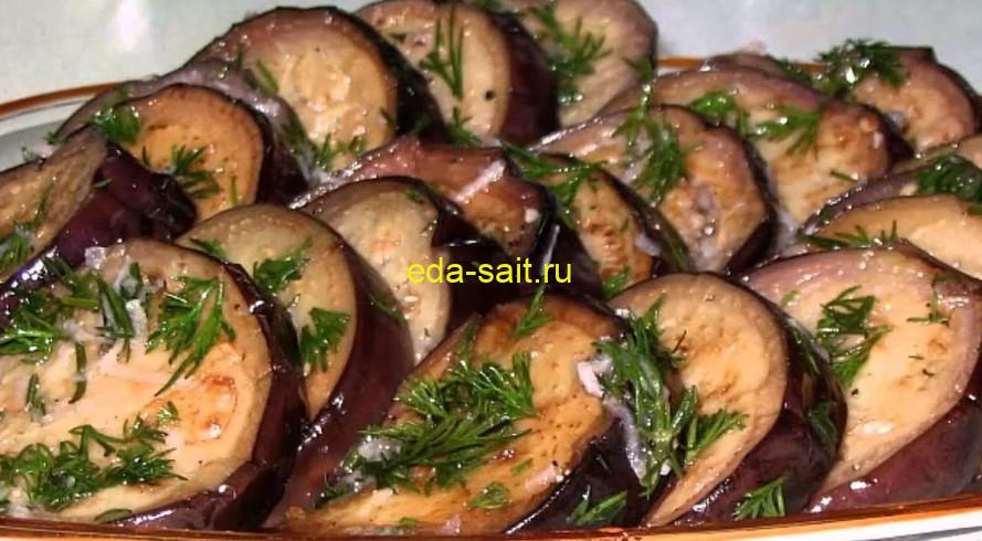 Маринованные баклажаны с луком и зеленью