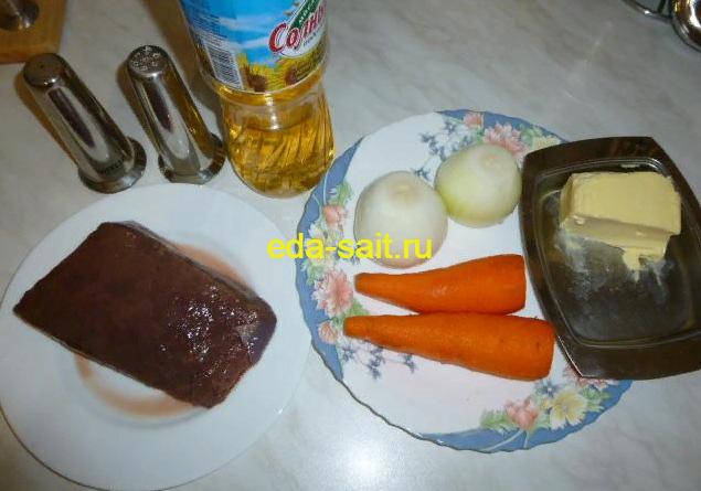 Паштет из говяжьей печени продукты для приготовления