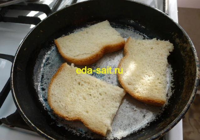 Обжарить хлеб для бутербродов с яичным паштетом