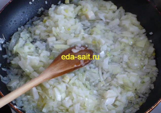 Обжарить репчатый лук до готовности