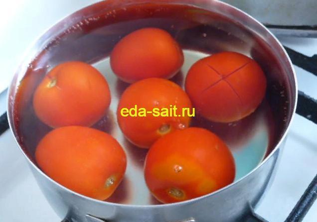 Как снять кожуру с помидор