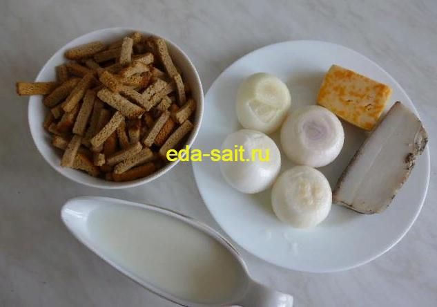 Луковый суп продукты для приготовления