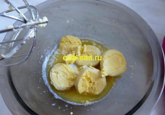 Добавить к сливочному маслу яичные желтки