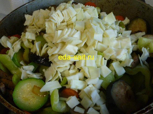 Добавить к говядине капусту