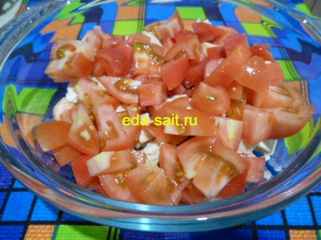 Добавить в салат с куриной грудкой помидоры