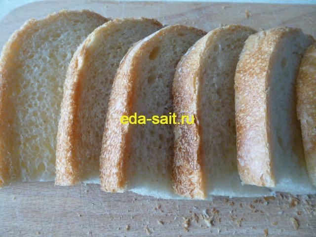 Нарезанный французский хлеб