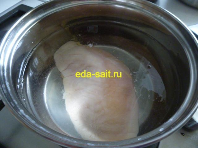 Отварить куриную грудку для салата