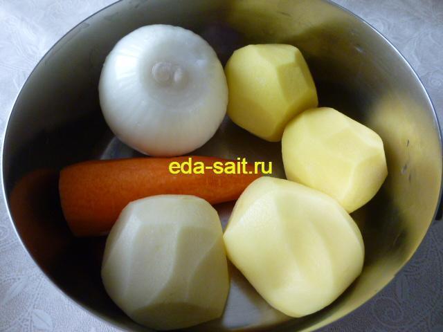 Овощи для супа с брынзой
