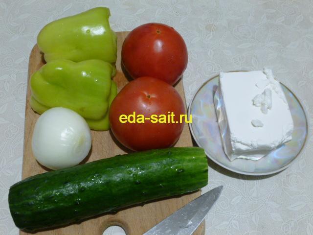 Болгарский шопский салат продукты для приготовления