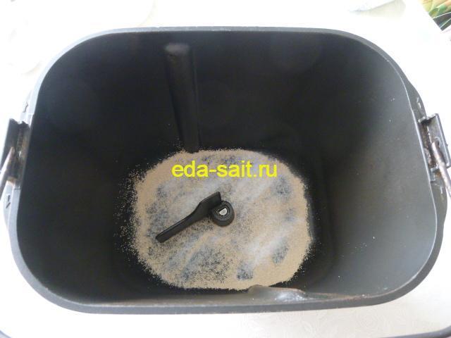 Добавить к дрожжам соль