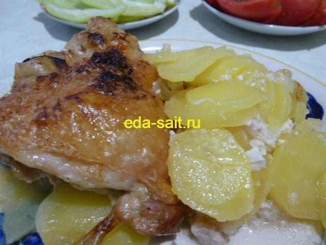 Куриное бедро с картошкой