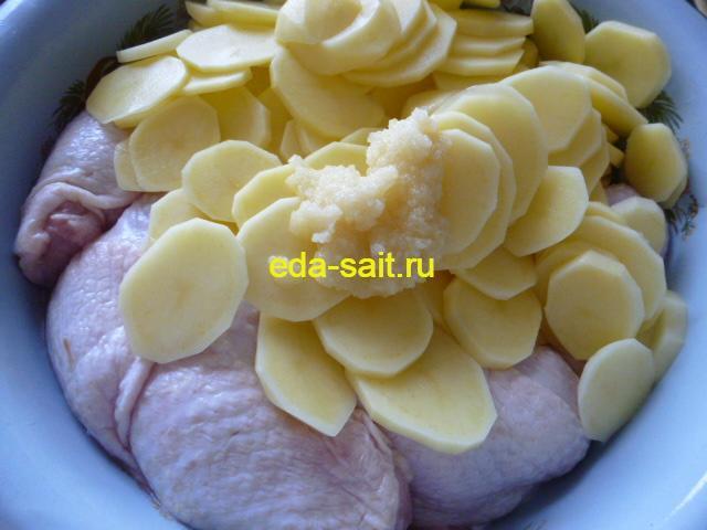 Нарезать картошку кружками