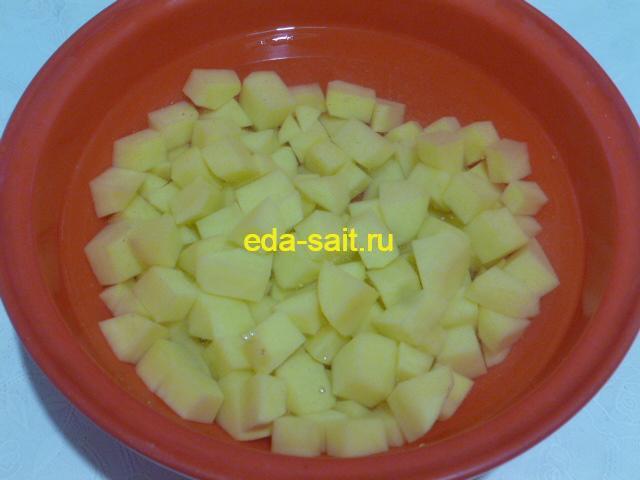 Нарезать картошку кубиками