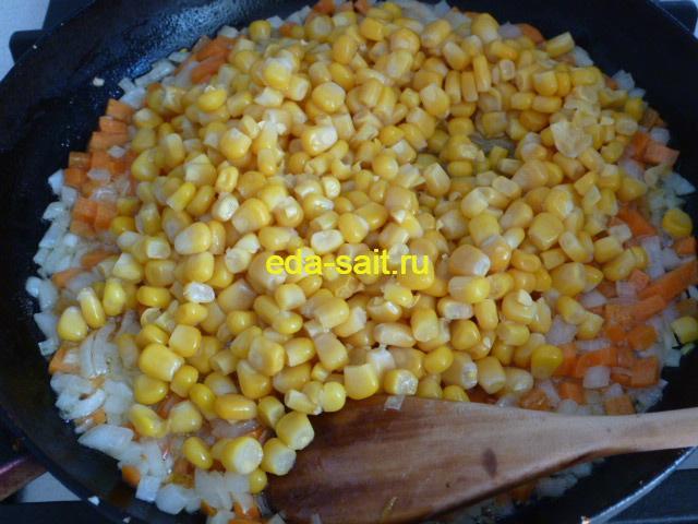 Добавить к овощам консервированную кукурузу