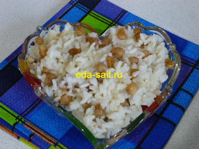 Кутья из риса с изюмом и медом фото