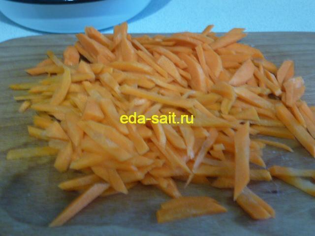 Нарезать морковь для плова соломкой