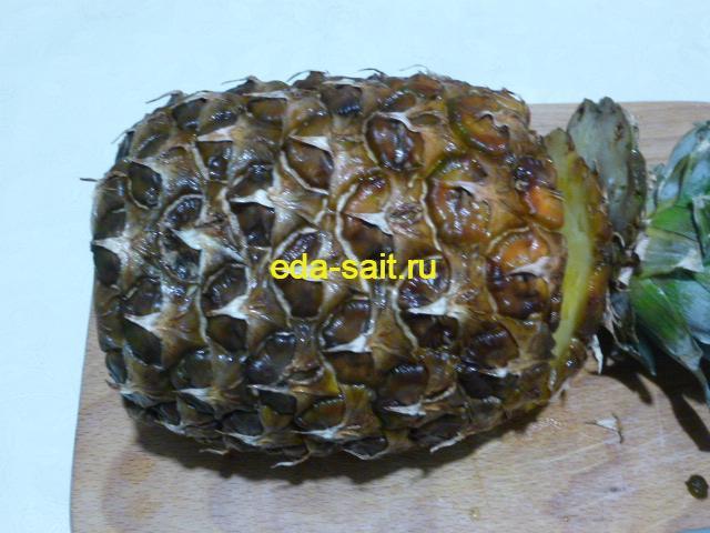Отрезать у ананаса верхнюю и нижнюю часть
