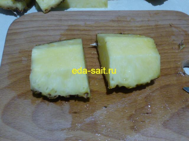 Разрезать четвертинки ананаса поперек на две части
