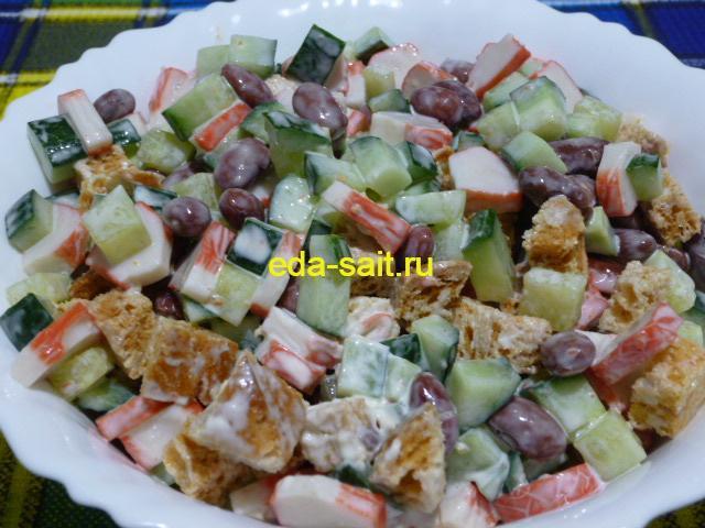Салат с фасолью и крабовыми палочками фото