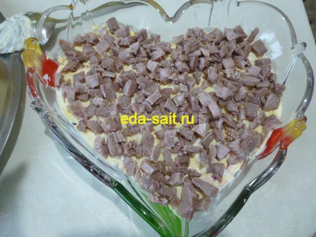 Третий слой салата со свеклой говядина