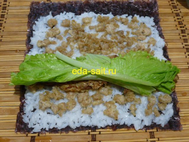Выложить на ролл с мясом лист зеленого салата