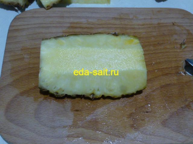 Вырезать у ананаса сердцевину