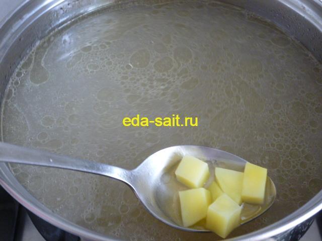 Заложить в суп картошку