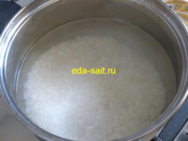 Залить рис водой и поставить на плиту