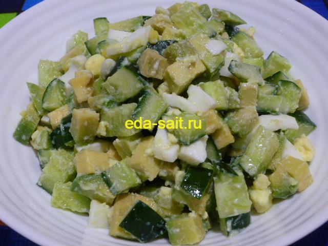 Салат из авокадо пошаговый рецепт с фото