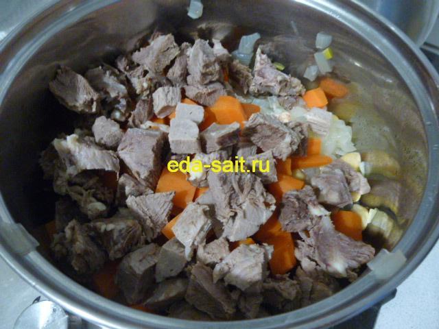 Добавить в нахудшурак баранину и морковь