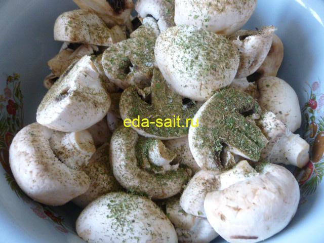 Добавить к грибам специи