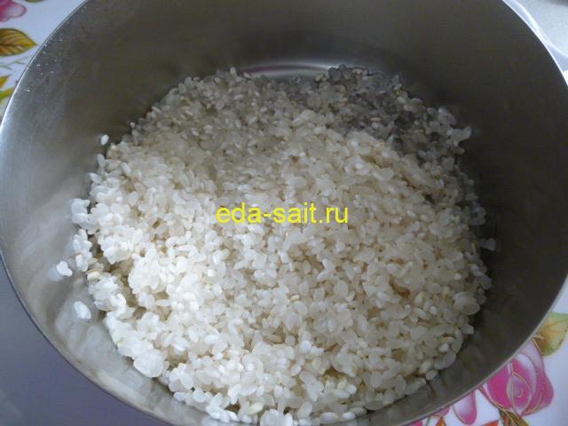 Добавить к кролику рис