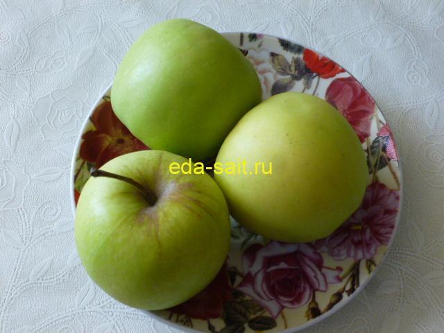 Яблоки в салат изумрудный