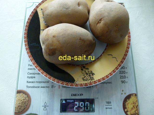 Картошка для приготовления дрожжевого теста