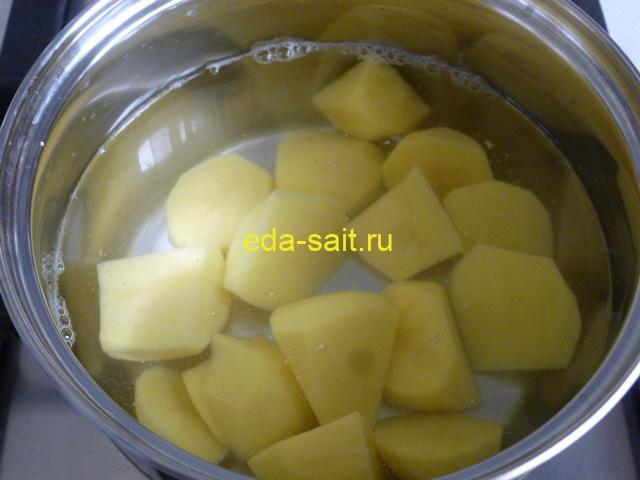 Отварить картошку для дрожжевого теста