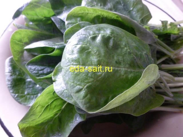 Помыть шпинат для салата