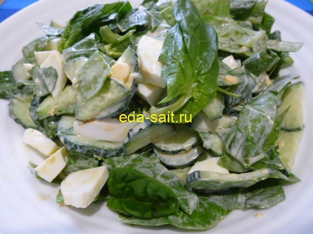 Салат из шпината с огурцами и яйцами пошаговый рецепт с фото