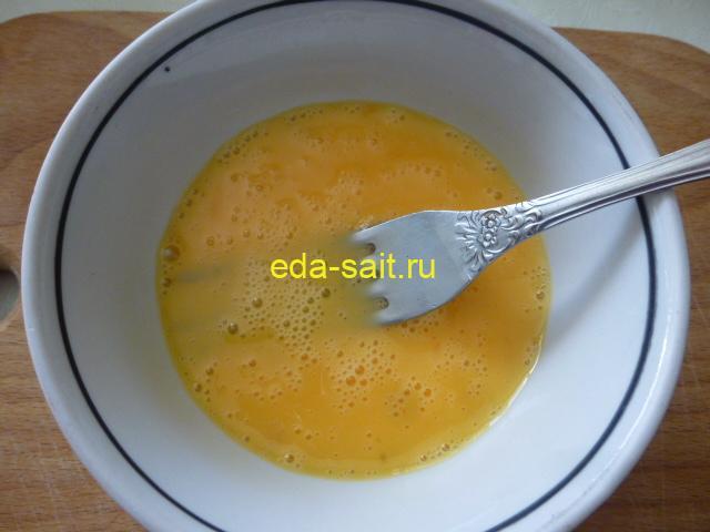 Взбить яйца для супа