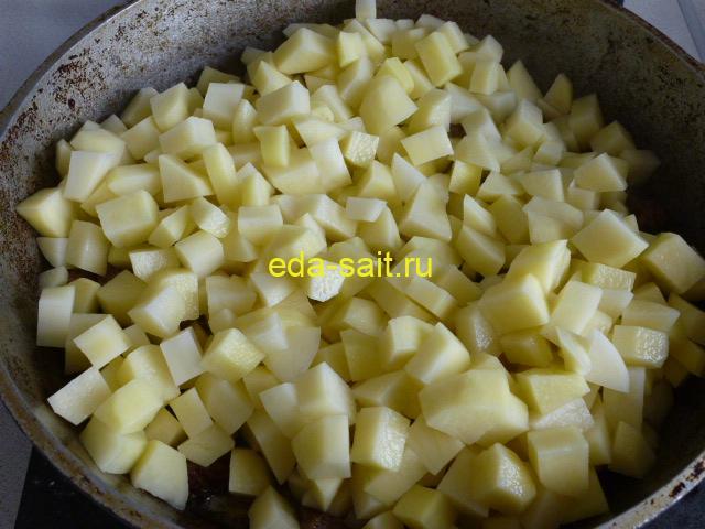 Добавить к говядине картошку