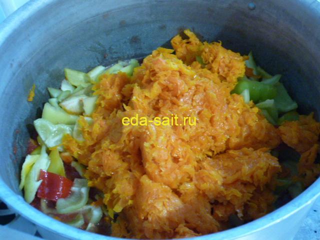 Добавить к помидорам и перцу морковь