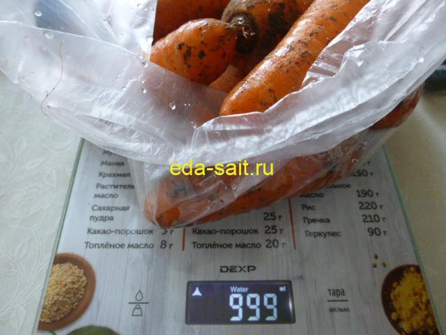 Морковь для лечо
