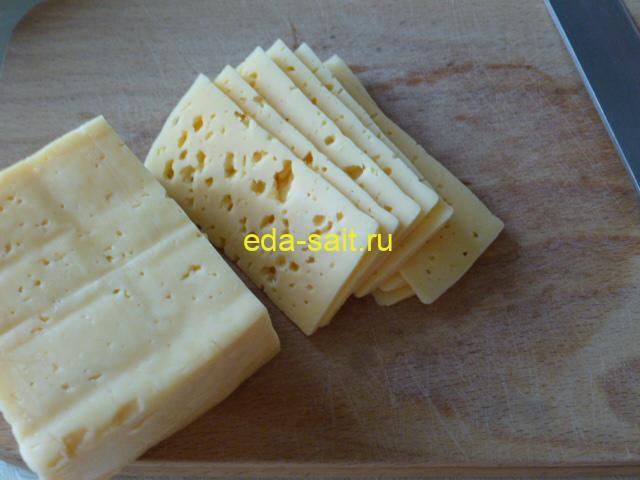 Нарезать твердый сыр для бутербродов